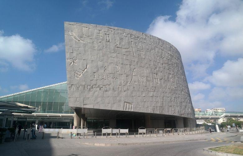 Bibliotheca Alexandrina | westwing.com.br